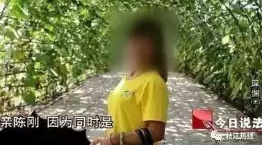 16岁女儿将41岁母亲绑在椅子上活活饿死,过度溺爱的悲剧!