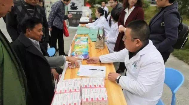 枝江市举行第二届膏方养生文化节