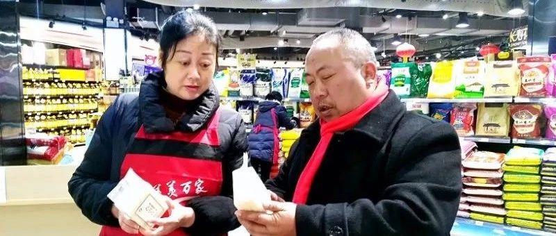 """""""谷雨春""""优质大米走俏枝江本地新春市场"""