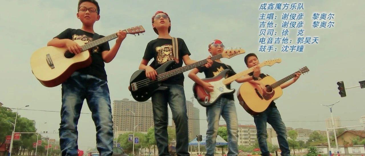 枝江爆出一首本土原创歌曲刷爆朋友圈,献给所有的爸爸妈妈!