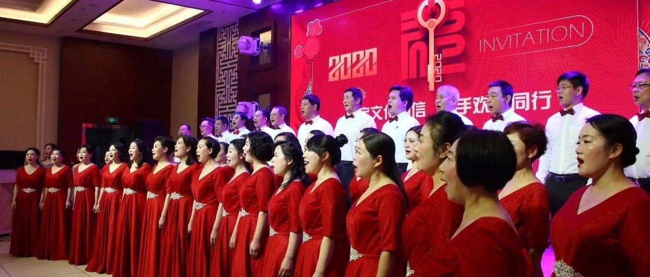 坚定文化自信、携手欢乐同行——枝江市欢乐合唱团迎新年会圆满举行