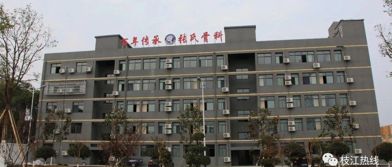 张氏骨科・耀南康养中心常年招收自理、半失能、失能老人