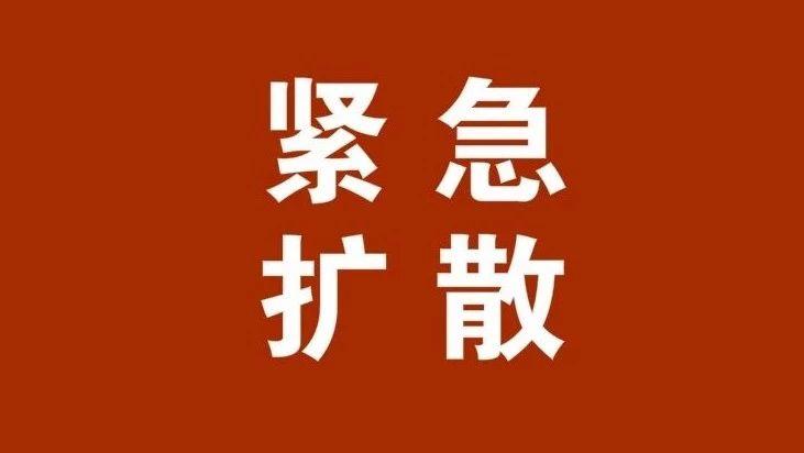 """痛心!宜昌两名学生遇难!它是孩子的""""第一杀手""""!家长务必要注意!"""