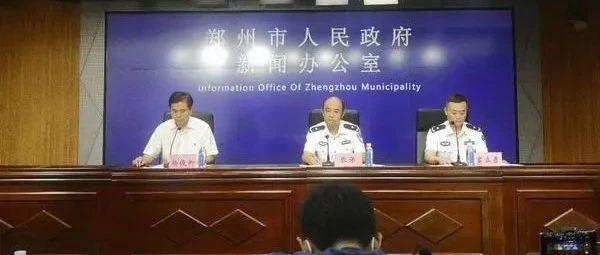 【官宣】9月16日起,郑州正式启用豫V号牌,届时郑州车主可自主选号