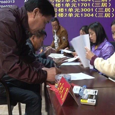 【为人民谋幸?!?79套住宅!我县举行贡江新区2、3号安置地统建房摇号分配仪式