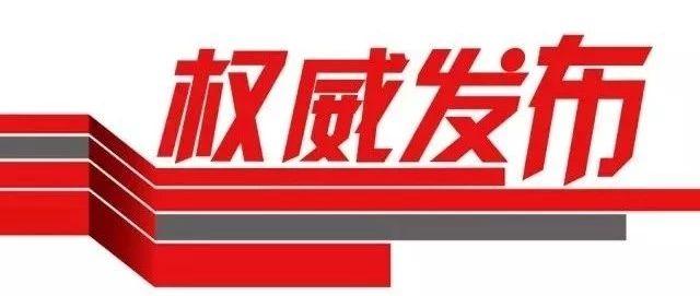 【公告】@于都人,贡江水位即将降低,这些事千万别再做了!
