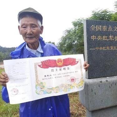 92岁红军后代动情讲述红军渡河细节