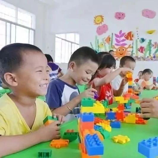"""【整改事项进展情况公布】让学前儿童入园不再""""难""""和""""贵"""""""