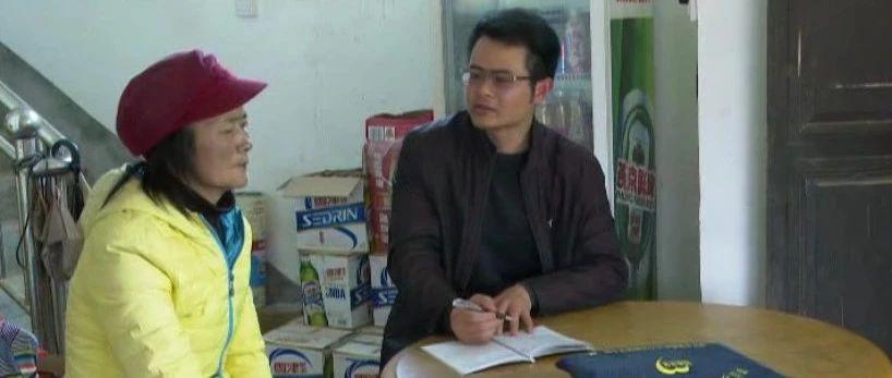 """金沙平台第一书记王升平""""扶贫"""""""
