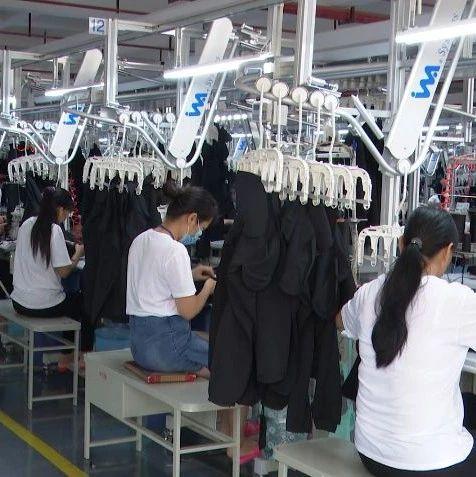 【整改事项进展情况公布】推动纺织服装产业转型升级!看我县....