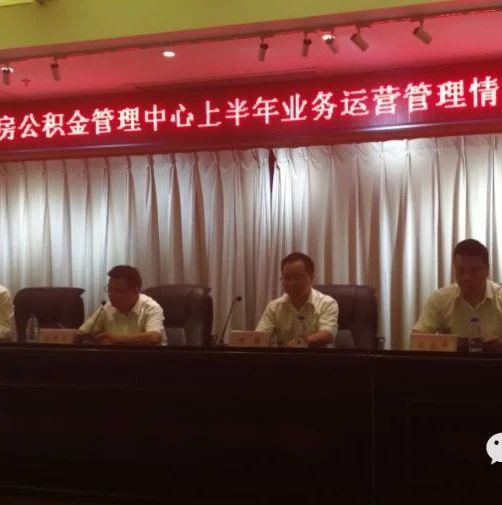 萍乡市住房公积金缴存、使用政策微调