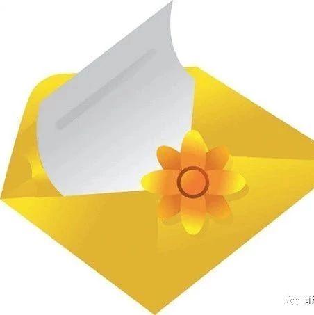 致全省广大交警和警务辅助人员的一封信