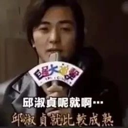 强行说普通话的香港明星