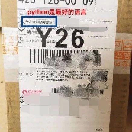 """�p十一奇葩收件名""曝光!�W友:心疼快�f小哥"