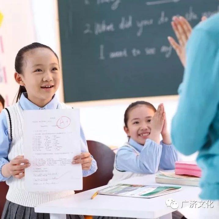 """龚太亚:为学生的""""错""""喝彩"""