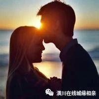 潢川首届离异专场线上相亲会,让爱情再一次敲门!