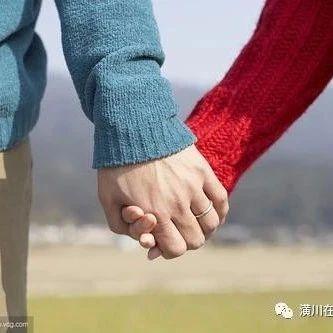 成功牵手7对!潢川县第四届线上相亲会圆满落幕!