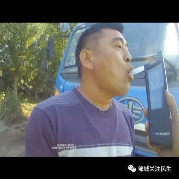 邹城:头天晚上喝杯酒第二天早上被拘留,这是咋回事