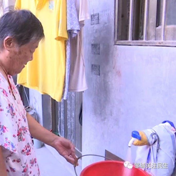 邹城:水表自转为哪般?急坏家中老太太