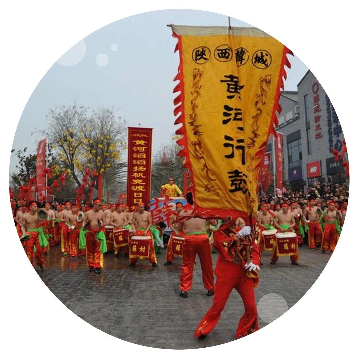 正月十五,薛村韩城行鼓霸气归来!