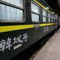 端午假期西安―韩城临时加开5趟列车