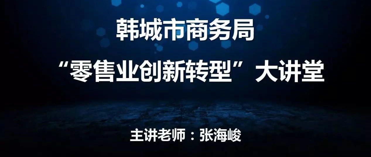 """""""�生意�拇瞬辉匐y做"""",�n城市商�站帧傲闶�I��新�D型大�v堂""""公�_�n�A�M�Y束!"""