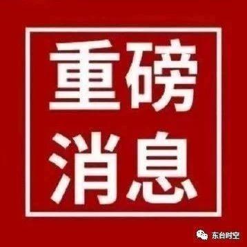 南京8个长途客运站暂停运营!出租车不得离宁