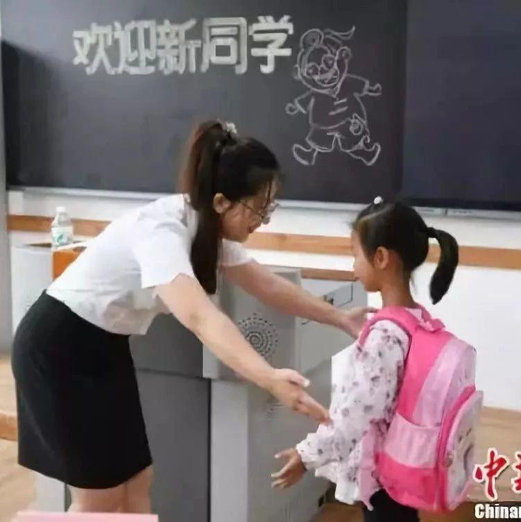 【关注】教师待遇,提了!