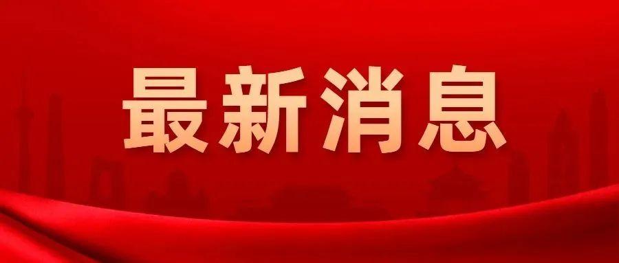 """离婚冷静期实施后,连云港市4439对夫妻""""重归于好"""""""