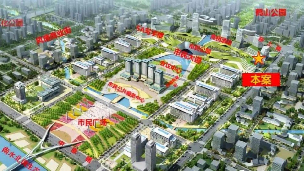 总投资24亿!郑州CCD核心区又一重点项目启动,来看是啥...