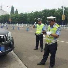开车忘带驾驶证,算不算无证驾驶?答案来了!