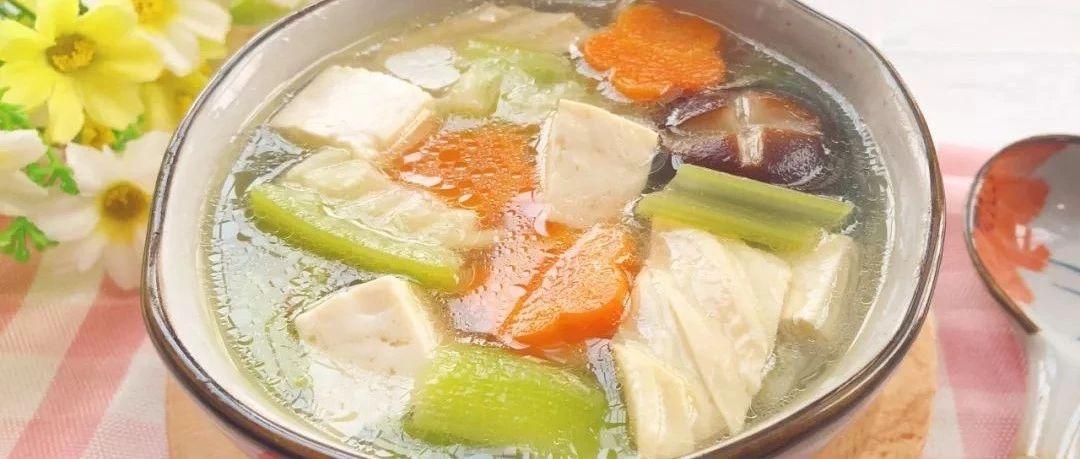 """这汤是""""小天仙配""""补钙暖身,味道鲜美喝不够!"""