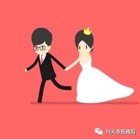 �慕裉炱穑�全省婚姻登��A�s在【�F州民政】公��上也能搞定啦~
