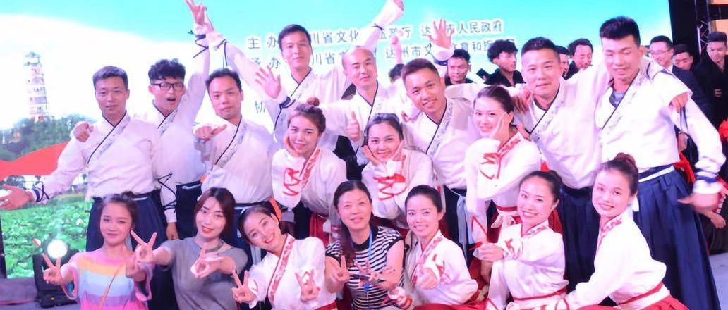 富顺这群人《佾》和《家乡富顺美如画》登上省艺术节决赛舞台
