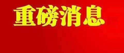 期待!引江济淮工程河南段开工,将惠及周口这四个县!有你老家吗?
