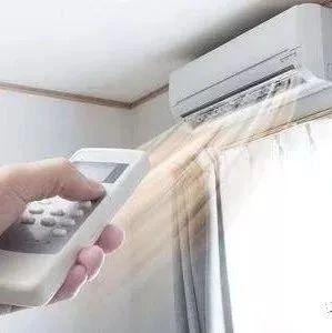 夏天这样用空调,电费竟能省一半!