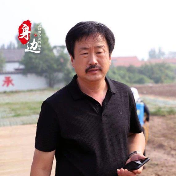 【身边】第47期:经商近20年的老板选择回乡,带领村庄成博兴特色旅游景点