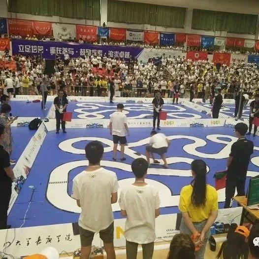 厉害啦!博兴七中代表山东省在智能汽车竞赛全国总决赛上夺大奖!