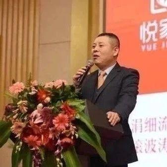 """警方已查处""""悦花越有""""返利平台!你被骗了吗?"""