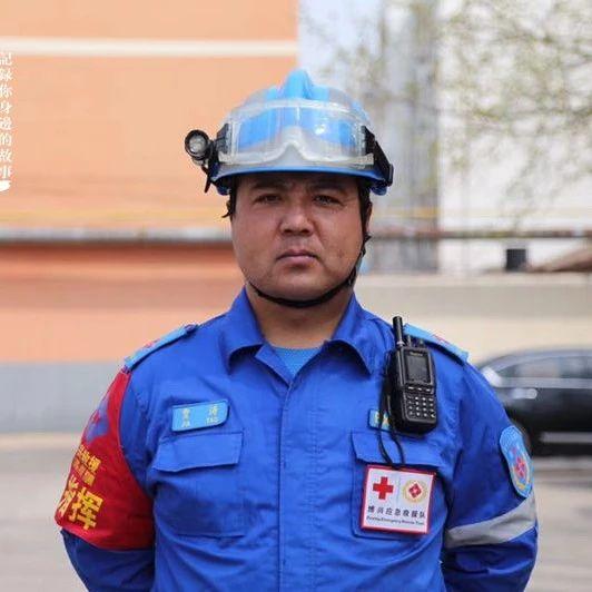 【身�】第34期:博�d37�q的他4年�r�g救援千次,救活11�l生命,�s�G了工作
