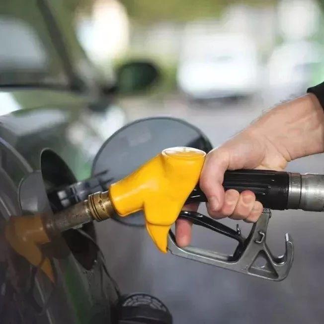 明天周一,油价将大涨!新安人趁周末快去加油!