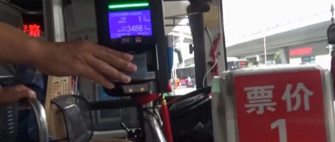 滴滴滴滴……郑州大妈坐8站连刷8次公交卡,车长咋劝都不听!背后故事超暖……