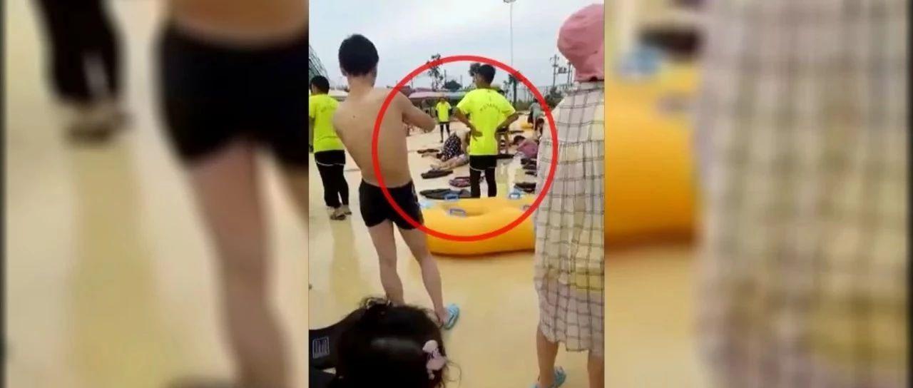 心痛!平顶山一女孩水上乐园突然溺水,最终没能抢救过来……警方已介入调查!