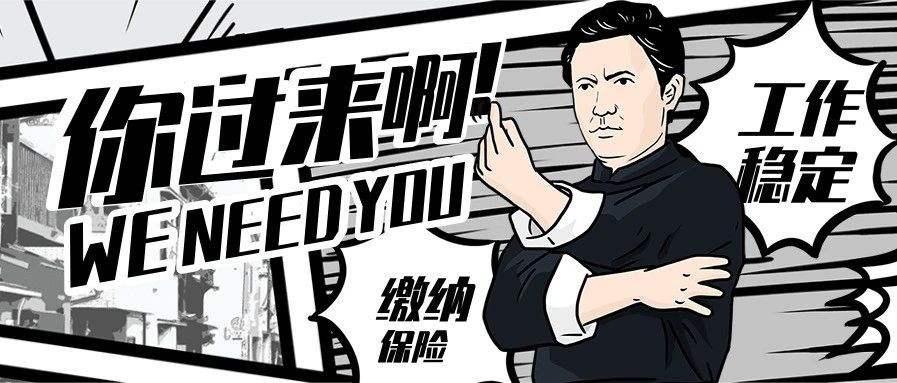 """潢川法院公开招聘""""7人"""",就等你来应聘了!"""
