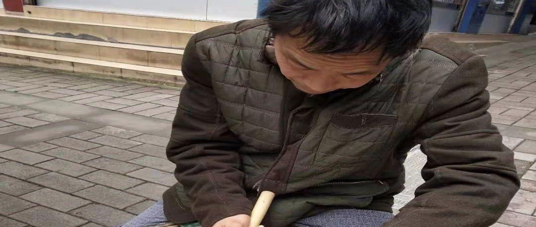 我在合江转角店附近,拍到这样一位大叔,你们认识吗?