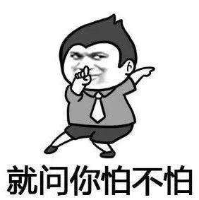 《合江话十级测试》快来gao一哈你是不是地道的合江人!