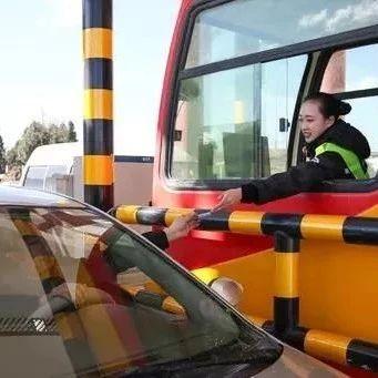 截止时间待定丨2月17日起,全国收费公路免收车辆通行费