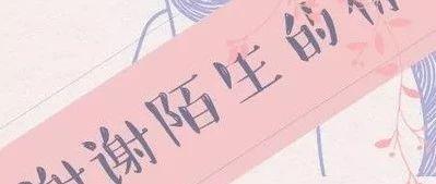 【温暖陌生人】在合江,你有没有遇到过这样的事?