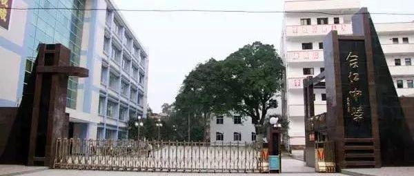 合江中学校门口,一群人聚集在一起是在做什么?