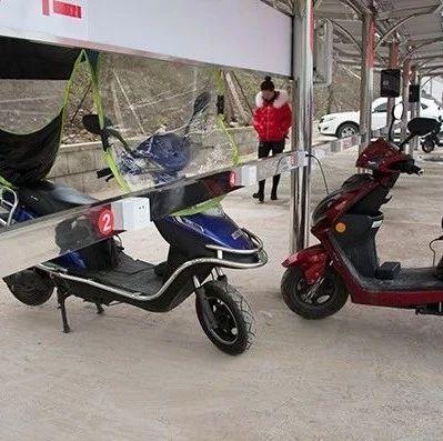 @合江人,合江有电动车充电站啦!第一个设点在这里,速来围观!
